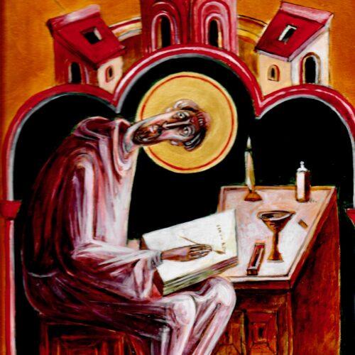 St Bede - Intercessor for Scholars